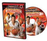 basketball ball handling drills